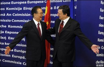 EU-China relations : lessons for the future