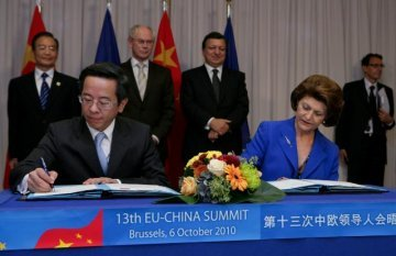EU-China Year of Youth – Chance for democracy ?