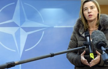 Brief an Europa: Federica Mogherini