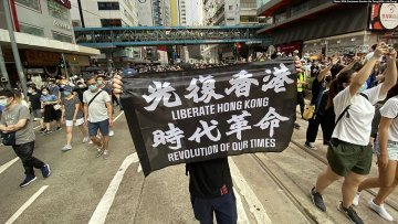 Europe's Response to Hong Kong Security Law: Between Condemnation and Restraint